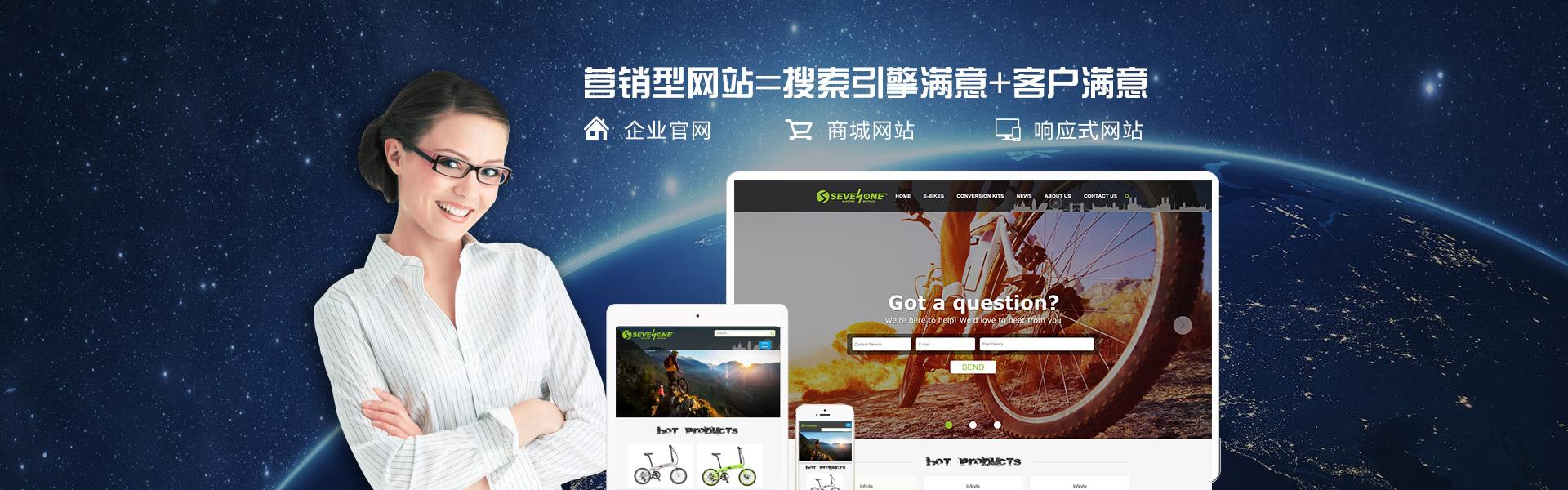 香港瑞诺网络科技有限公司