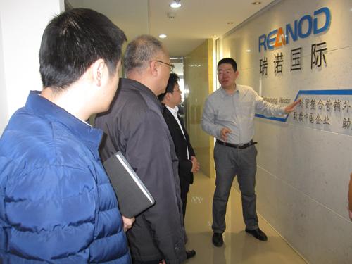石家庄市新华区区长莅临瑞诺国际。