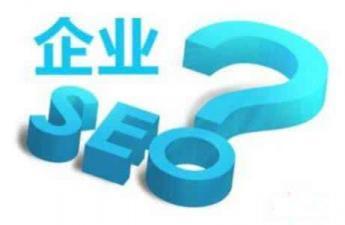 如何有效的去推广一个外贸B2C网站?