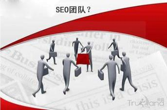 SEO长尾关键词的优化方法和技巧