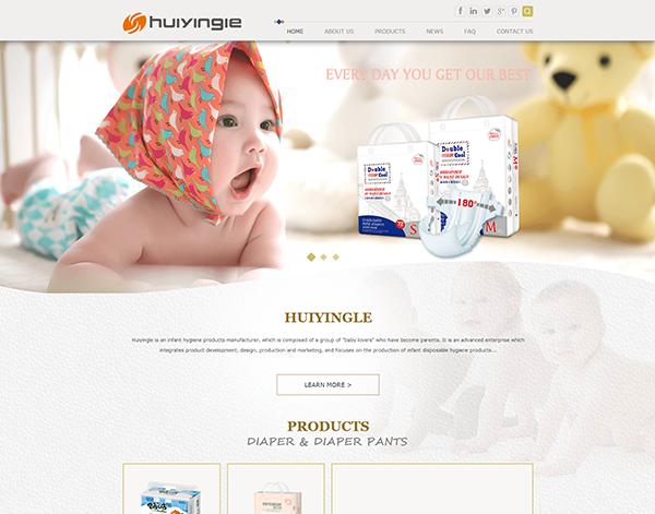 佛山市惠婴乐卫生用品有限公司
